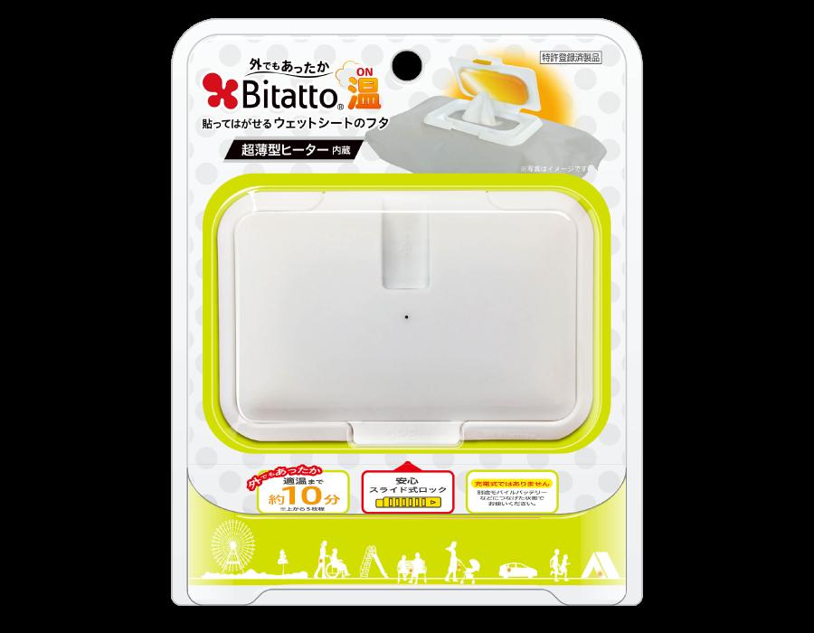 bitatto-on_pake