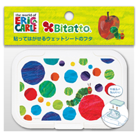 Caterpillar & Polka dot (Regular size)